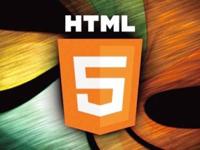 html5网站的简单介绍
